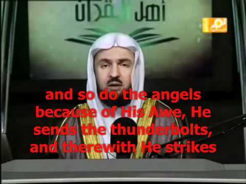 Surah Ar-Rad (The Thunder) Sherzaad Taher