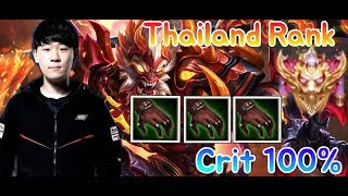 《ahq Rush 》Crit100% Jungle Wukong Play!! Thailand S~SS Rank!! (傳說對決,ROV,LiênQuânMobile,AOV)