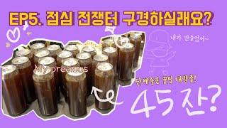 Eng Sub) [Cafe vlog] 진짜 리얼 카페 …