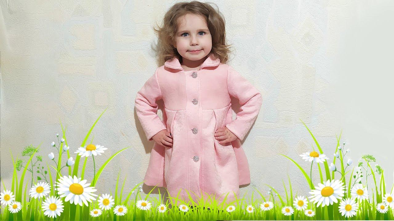 Детское пальто по готовой выкройке. Готовое изделие
