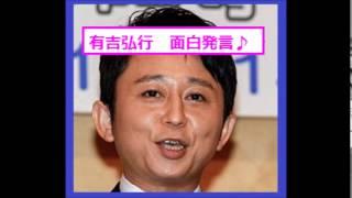有吉弘行×上島竜兵が、THE MANZAIのベテラン博多華丸大吉の圧勝・今後の...