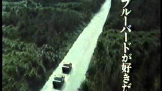 NISSAN CM集 1987~1988 Part2