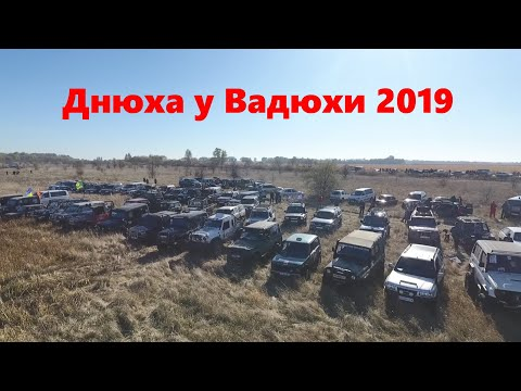 "УАЗ 469 на оффроад соревнованиях ""Днюха у Вадюхи 2019"" в Прилуках"