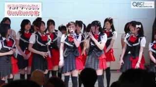 QBC九州ビジネスチャンネル http://qb-ch.com/topics/index.cgi?pg=5770...