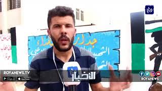 مبادرة لرسم جدارية للشهداء في الطرة - (8-9-2018)