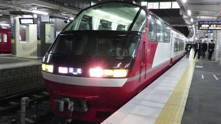 西尾特急!名鉄1200系 1013F (R編成 特急西尾行き) 知立発車