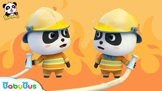 Baby Panda Puts out the Fire | Fireman Rescue Team | Kids Role Play | BabyBus