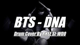 BTS (방탄소년단) - DNA [Drum Cover By 이시우] 드럼