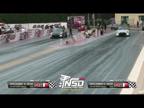 National Street Drag Championship Round 1 3rd March 2017 - Elimination