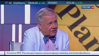 Инвестор: новые займы не спасут Грецию(Инвестор: новые займы не спасут Грецию Греция будет играть по правилам кредиторов: последние детали соглаш..., 2015-08-14T17:16:20.000Z)