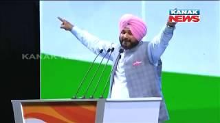 Novjot Sidhu Speech in Pleanary Session of Indian National Congress