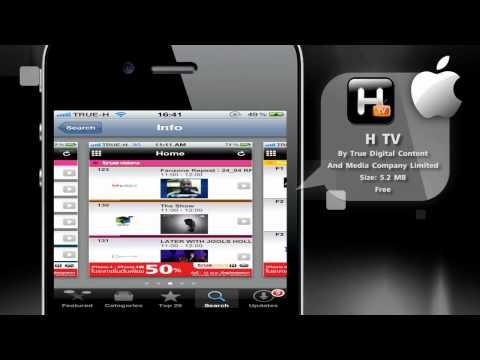 App of the day - iPhone 'HTV'