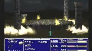 2002年頃に拾った動画です.