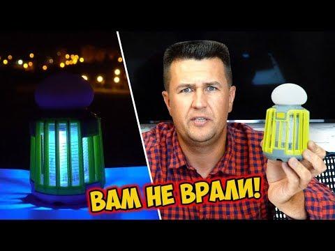 Лампы KILNEX - самый честный обзор? Устройство от комаров и насекомых