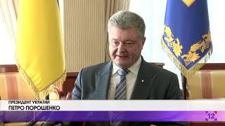 Нові дешеві авіарейси для українців(, 2018-11-20T16:35:35.000Z)