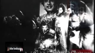 Vikramaadhithan    MGR Super hit movie   Old Tamil Movie