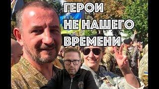 Download Геройский герой и дом в Песках Mp3 and Videos