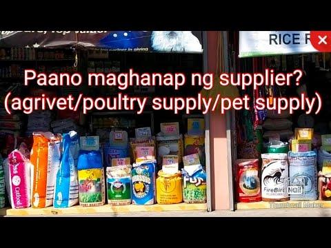 PAANO maghanap ng supplier para  sa Poultrysupply o agrivet? How to find supplier for agrivet?
