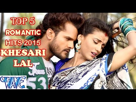 Top 5 Bhojpuri Romantic Song || Khesari Lal Yadav || JukeBOX || Vol 1