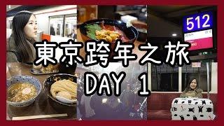 鹿岡円平 - JapaneseClass.jp