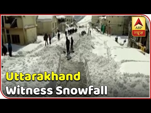 Jammu And Kashmir, HP, Uttarakhand Witness Snowfall | ABP News