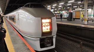 651系『スワローあかぎ』 赤羽駅発車