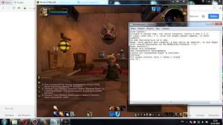 WoW 3.3 5 Фарм Голды(Gold FARM)| World of Warcraft Wrath Of The Lich King