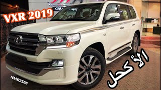 لاندكروزر 2019 VXR الاكحل New toyota land cruiser 2019