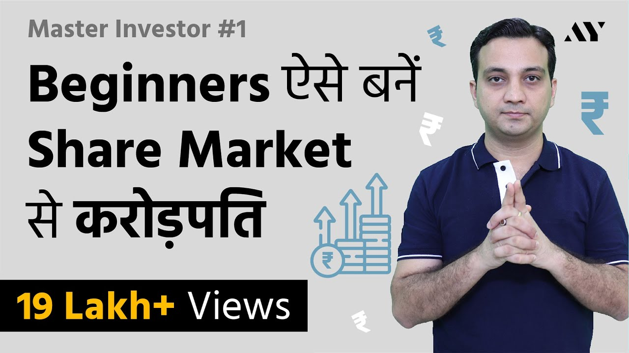 Share Market Basics For Beginners Free Stock Market Course Youtube