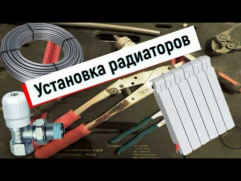Установка радиаторов отопления Rifar Monolit 500.