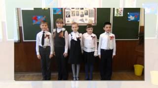 Классный час, посвященный 70-летию Победы.