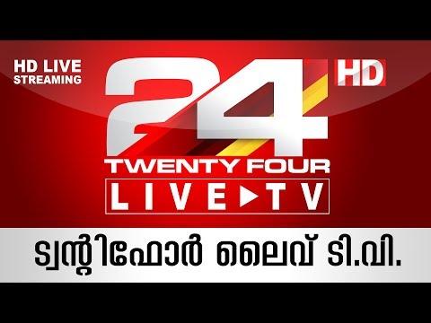 24 News Live