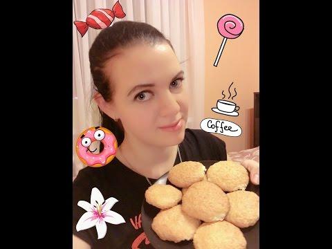 Шоколаднококосовое печенье