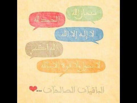 صور اسلامية,صور جميلة,صور حلوة