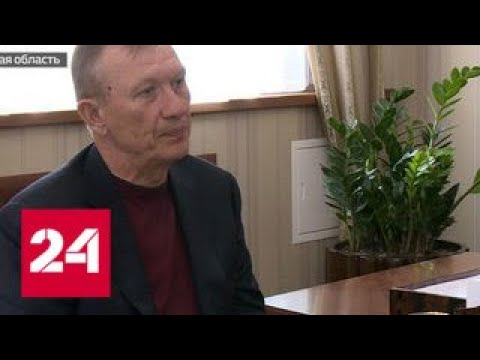 Хорошая койка и уважение авторитетов: как сиделось брянскому губернатору - Россия 24