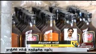 Thirumurugan Gandhi condemns Nanjil Sampath's statement on Liquor ban