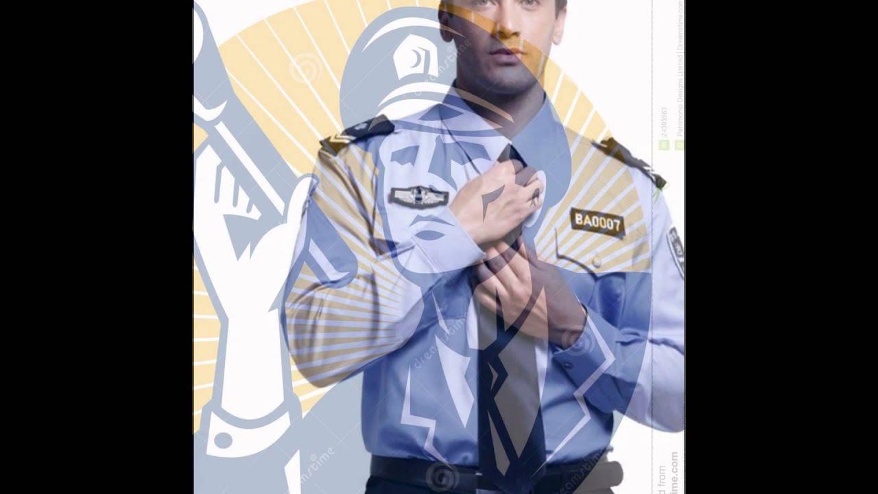 security guards uniforms
