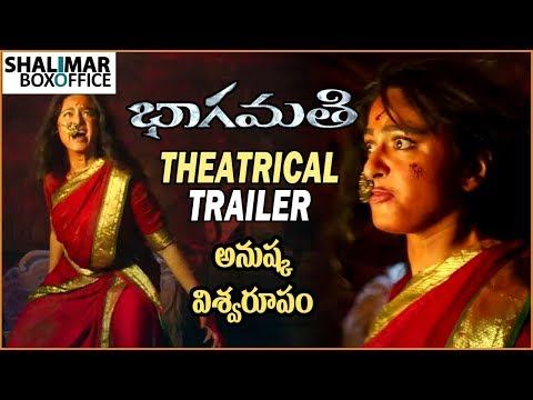 Bhaagamathie Movie Theatrical Trailer || Anushka Shetty, Unni Mukundan, Thaman S