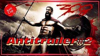 •300 спартанцев• ◀[Лучшие трейлеры всех времен]▶