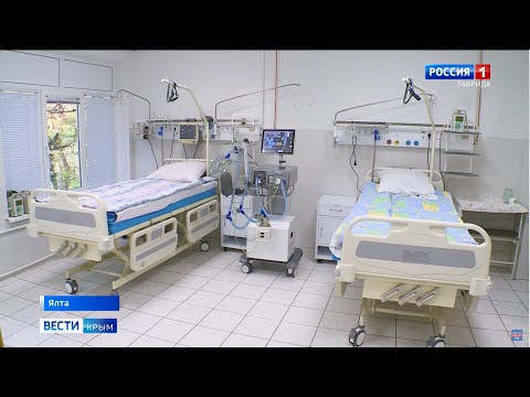 В Ялте откроют госпиталь для больных коронавирусом