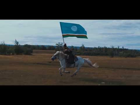 The Sakha (Yakutia) Republic