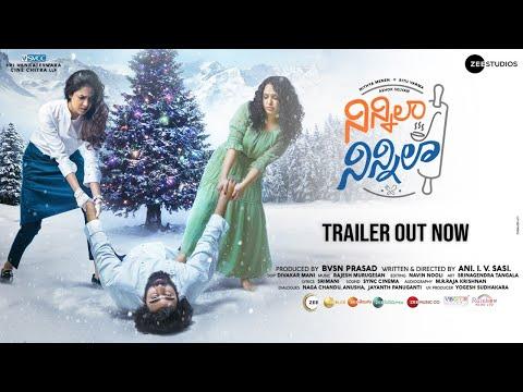 Ninnila Ninnila | Ashok Selvan | Ritu Varma | Nithya Menen | Zee Studios | 26th Feb