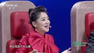 [越战越勇]选手白叶庭的精彩表现| CCTV综艺 - YouTube