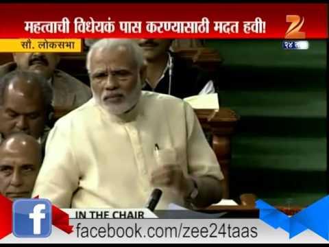 PM Narendra Modi Speech On Congress 3rd March 2016