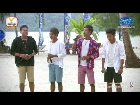 Cambodian Idol Season 3 | Theater Round 1 | Team 14 | Kyol Sak Mot