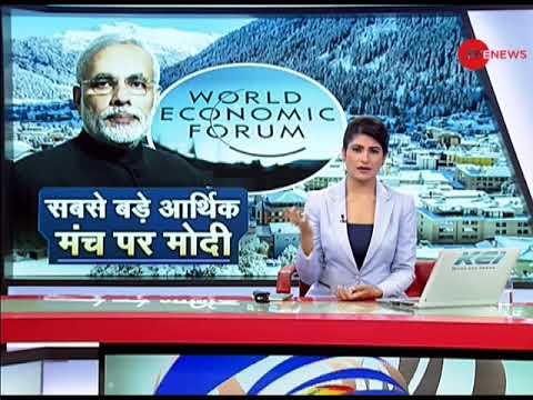 India inaugurates World Economic Forum in Davos