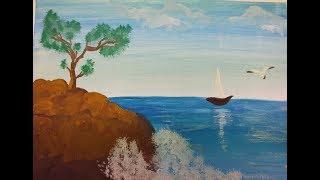 Как нарисовать морской пейзаж.