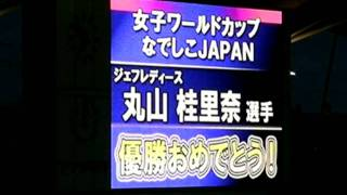 リーグ戦のためVTRにて。31日の横浜FC戦ではフクアリに来るそうです。