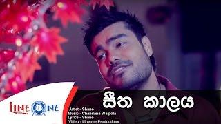 Suba Naththalak wewa - Shane Zing - Official Music Video