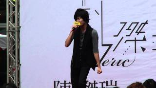 夢時代~陳傑瑞 簽唱會-我不相信 (1080高畫質)